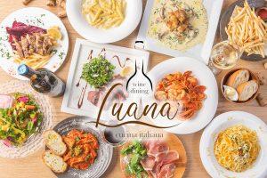 wine dining Luana cucina italiana ルアーナ